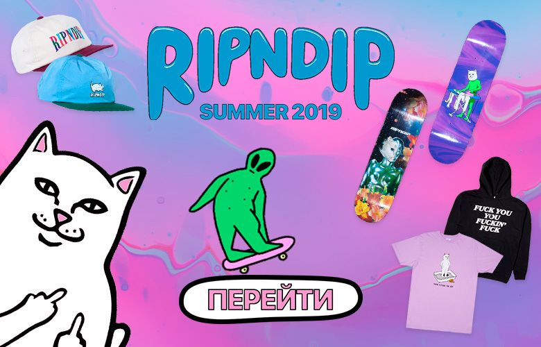 New Collection Rip N Dip Summer 2019
