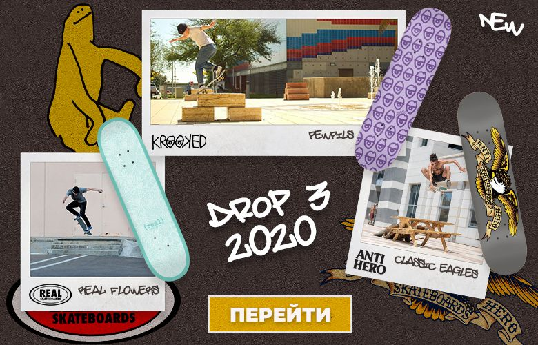 2020 Drop №3 - Real, Krooked, Antihero >